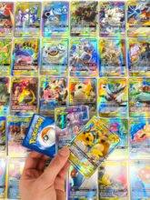 Лидер продаж, детская боевая игра, карточка GX EX, коллекция покемонов, карточки, английская версия, игрушка для забавных подарков, детская бум...