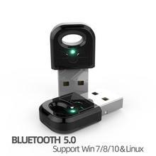 Usb адаптер bluetooth 50 для ПК беспроводной мыши клавиатуры
