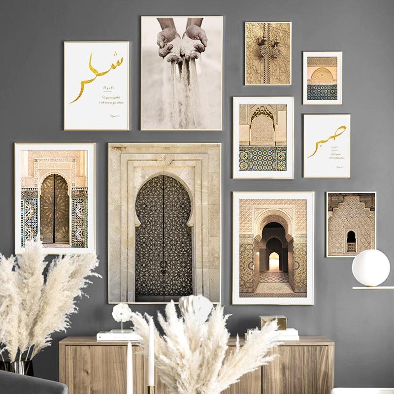 Винтажный постер исламских ворот, мечеть, архитектура, дверь, холст, живопись, мусульманские цитаты, настенная печать, Современное украшение для дома, картина