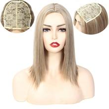 Aigemei משיי ישר סינטטי שיער Invisible בלוק החלפת סגירת 613 פאה עבור למעלה פחות שיער נשים