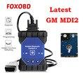 Wifi для GM MDI 2 множественный диагностический интерфейс V2019.4 GDS2 Tech2Win программное обеспечение Sata HDD для Vauxhall Opel для Buick и для Chevrolet