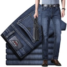 Summer Thin Men's Jeans Cotton Slim Elastic Italy Eagle Brand Fashion Business Pants Classic Style Spring Jeans Denim Trousers