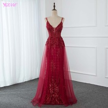 Robe de soirée Sexy rouge à paillettes, robe de soirée, détail cristaux, décolleté en V profond, dos nu, Tulle, dos nu, à la mode, YQLNNE