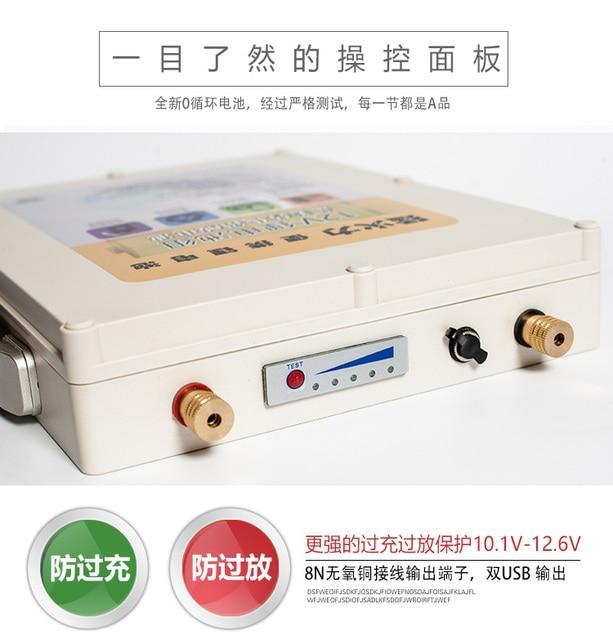 Haute qualité 12V,12.6V 300AH-80AH Li-ion batterie au Lithium-ion pour hélice/onduleur/panneau solaire source dalimentation de secours extérieure