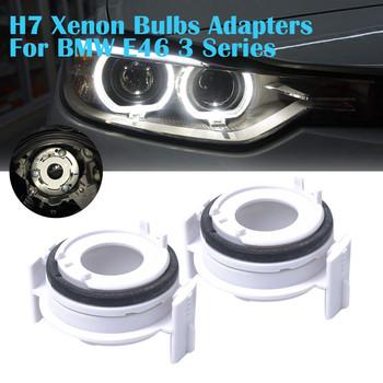 2 sztuk H7 żarówki ksenonowe adaptery dla BMW E46 serii 3 325i 325ci 330i 330ci dla martwa wiązka żarówki HID posiadacze reflektory ksenonowe # PY10 tanie i dobre opinie HEYGENIALES 12 v 35 W LED headlights LED Strip Light Auto Goods Diode Lamps Fashion Accessories Electronic Vehicles Bright
