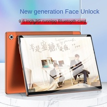 9.6-inch Android Tablet PC Bluetooth Card High Configuration Horizontal Screen Metal Case