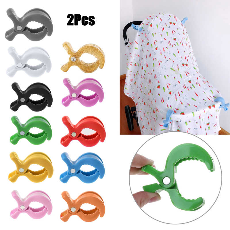 2Pcs Baby Car Seat Accessories Toy Lamp Pram Stroller Peg To Hook Cover Blanket Clips