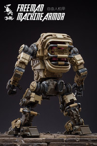 Image 5 - 2020 NEW JOYTOY 1/18 FREE MECH robot and soldier figures(4Pcs/lot) New Years gift for boy Free Shipping