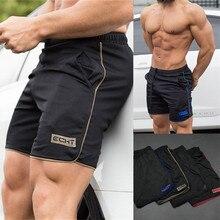Мужские спортивные тренировочные летние шорты для бодибилдинга, тренировки, фитнеса, шорты бермуды masculino