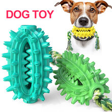 Игрушка для собаки в форме молярная палочка домашних животных