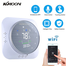 KKmoon Termostats WiFi Programmable Heating/Cooling Termostat AC/DC 24V Temperature Regulator WiFi Room Temperature Controller(China)