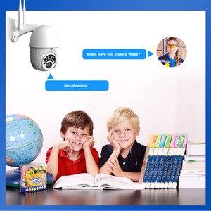 Image 2 - V380 PTZ Wifi IP Camera 1080P Speed Dome 4 white light with 8 IR light Two way Audio P2P Waterproof Network CCTV Security Camera