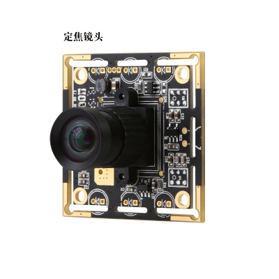 8 Megapixel Autofocus USB Camera Module Industrial Camera High Shot Instrument Beauty Instrument Module IMX179