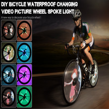 DIY Cycling Lamp Bicycle Lights 416LED Bike Wheel Spoke Light Waterproof Colorful Changing Bike Light Outdoor Fashion Decoration 2017 bike handlebar grips light bike led wheel spoke bicycle lights cycling lamp of grip the deputy horns warning lights