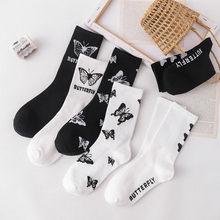 Meias dos desenhos animados bonito arco impressão branco preto calcetines engraçado queda harajuku moda kawaii skarpetki damskie mulher chaussette femme