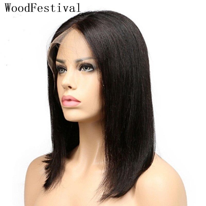 WoodFestival résistant à la chaleur synthétique dentelle avant perruque droite noir perruques courtes pour les femmes