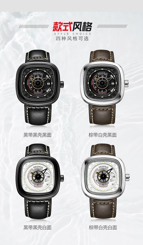 relógios mecânicos dos homens à prova dwaterproof