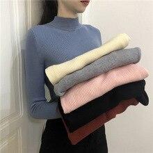 Осенний женский свитер, Высокоэластичный Однотонный свитер с высоким воротом, Женский облегающий сексуальный облегающий вязаный пуловер NS9099