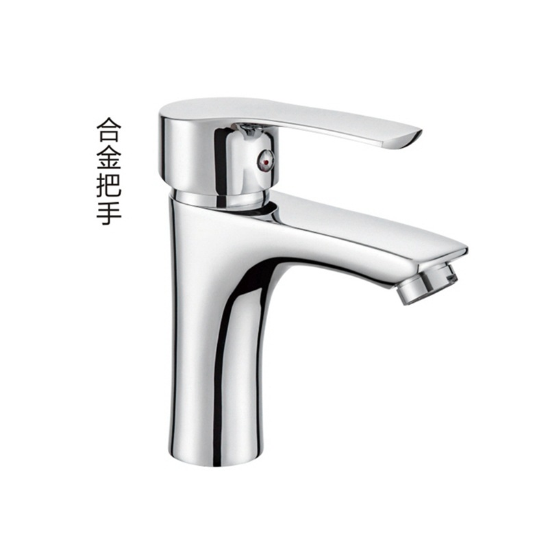 Single Connection Hot And Cold Basin Faucet Table-board Installation Washbasin Faucet Copper Body Wash Basin Faucet Manufacturer