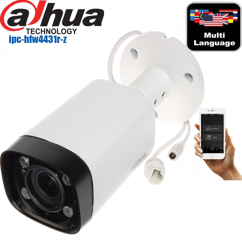 2 MP Outdoor Vandal//Weatherproof Color Day /& Night 1920 X 1080 Black//White - 2.8Mm Lens Hikvision DS-2CD2122FWD-IS-2.8MM Network Surveillance Camera