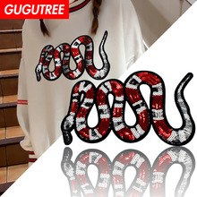 GUGUTREE embroidery Sequins big snake patches animal patches badges applique patches for clothing YYX-19121024 gugutree embroidery big dragon patches animal patches badges applique patches for clothing dx 18