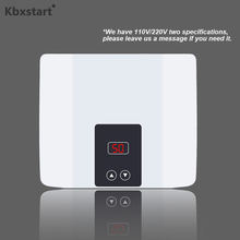 Электрический проточный водонагреватель 5500 Вт для нагрева
