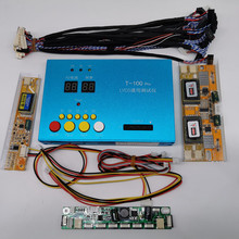 """LVDS LCD testing tools  Built in 100 kinds of programs to choose from Support 7 84 """"LCD screen programas Cables LVDS Inverter"""
