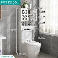 Practical Toilet Storage Space Saver Towel Rack Shelf Modern Bathroom Cabinet Home Furniture Waterproof & Easy To Clean