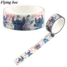 Flyingbee 15mmX5m Paper Washi Tape funny Stilch Adhesive DIY cartoon cute Scrapbooking Sticker Label Masking X0556