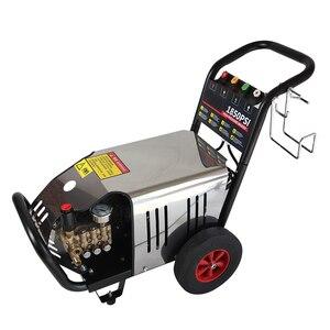 Image 2 - KQ 75/78 Hogedrukpomp Cleaner 220V 3KW Wasmachine Huishoudelijke Auto Wassen Machine Gereden Hogedrukreiniger 15LPM 15MPA