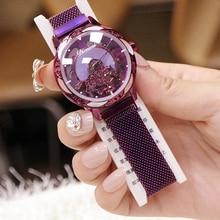 цена на 2019 New Women Rhinestone Watches Lady Dress Women watch Diamond Luxury brand Bracelet Wristwatch ladies Crystal Quartz Clocks