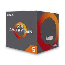 Nouveau amd ryzen 5 2600x cpu 3.6GHz Six cœurs douze fils 95W TDP processeur Socket AM4 pack de bureau avec ventilateur de radiateur à boîte scellée