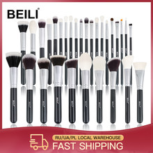 Beili Zwarte Make-Up Kwasten Set Professionele Natuurlijke Geitenhaar Borstels Foundation Poeder Contour Oogschaduw Make Up Borstels(China)