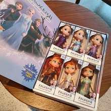 3 pçs congelado princesa anna elsa bonecas para meninas brinquedos princesa anna elsa bonecas 8 estilos de roupas 16cm pequenas bonecas de plástico do bebê