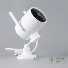 Inteligentny aparat fotograficzny Xiaobai 270 ° 1080P zewnętrzna kamera internetowa N1 WIFI IP66 noktowizor alarm połączenia głosowego AI humanoidalna kamera wykrywająca