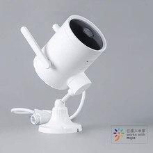 Xiaobai 스마트 카메라 270 ° 1080P 야외 N1 와이파이 웹캠 IP66 나이트 비전 음성 호출 알람 AI 휴머노이드 감지 카메라