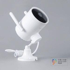 Image 1 - Xiaobai Smart Camera 270 ° 1080P Outdoor N1 Wifi Webcam IP66 Nachtzicht Voice Call Alarm Ai Humanoïde Detectie camera