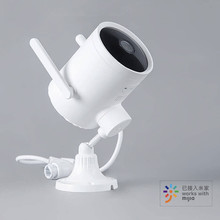 YouPin Xiaobai Smart Camera 270° 1080P Outdoor N1 WIFI webcam IP66 Night vision Voice call alarm AI Humanoid Detection Camera cheap ALANGDUO SONY IMX377 (1 2 3 12 MP) Ambarella A9 (4K 30FPS) About 5MP For Home Optical Image Stabilizer 200° MicroSD TF
