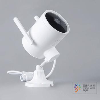 YouPin Xiaobai inteligentny aparat fotograficzny 270 ° 1080P zewnętrzna kamera internetowa N1 WIFI IP66 noktowizor alarm połączenia głosowego AI humanoidalna kamera wykrywająca tanie i dobre opinie ALANGDUO SONY IMX377 (1 2 3 12 MP) Ambarella A9 (4 K 30FPS) O 5MP Dla Domu Optyczny stabilizator obrazu 200 ° Microsd tf