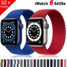 Correa trenzada para Apple watch, Correa trenzada para iWatch de 44mm y 40mm, pulsera de reloj de tela de 38mm/42mm, serie applewatch 6 5 4 3 SE