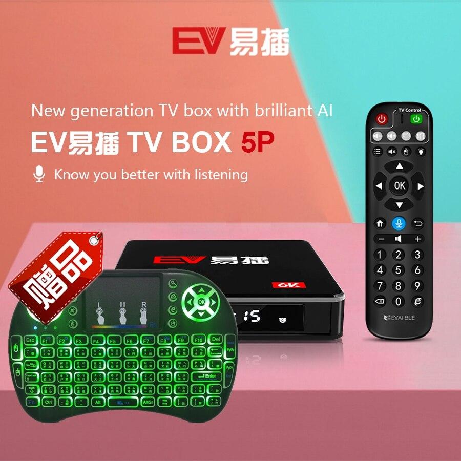 [Подлинный] 2020 evbox 5 plus smart 6k tv box EV 5 pro 5 p Android tv box tv China KOREA Japan SG Malay hk tw CA US pk evpad plus