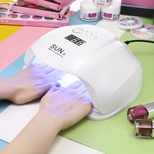 Curing Two Hands Nail Lamp Electric Dryer Nails Machine Art Tools 54w High Power Manicure Pro Auto Sensor Sun Light 54w