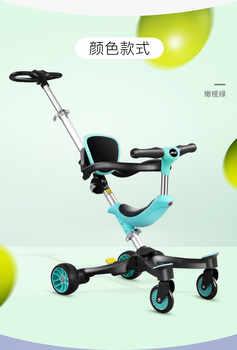 Carrinho de bebê dobrável leve para crianças, carrinho de bebê, magic ware, carrinho de quatro rodas para crianças
