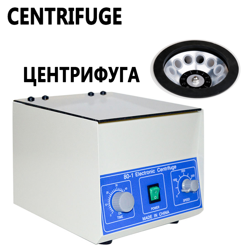 Electric Centrifuge Laboratory Medical Practice Machine PRP Serum Separation 4000rpm Desktop Lab Centrifuge