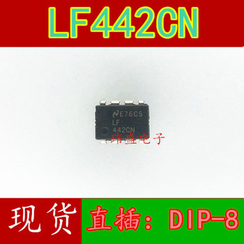 10 Uds LF442CN LF442 DIP-8