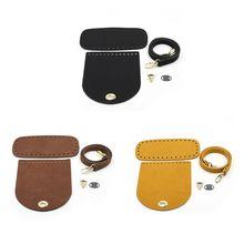 3шт/комплект искусственная кожа сумка Нижний ремешок замена для DIY Вязание крючком шитье сумка аксессуары