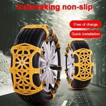 Universal 6pcs/set Car Tire Snow Chains Anti-slip Winter Roa