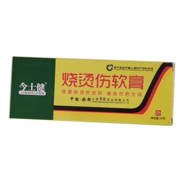 Фото мазь от ожогов и jinshijian подходит для травм кожи травяной цена