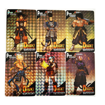 13pcs/set Super Saiyan Cos Warrior Heroes Battle Ultra Lnstinct Goku Vegeta Hobby Collectibles Game Anime Collection Cards 12pcs set saint seiya solid gold soul dragon ball super saiyan goku hobby collectibles game collection anime cards limit