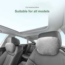 Аксессуары для интерьера Автомобильная подушка шеи дышащая поддержки